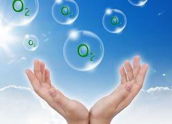 Fornecedores de oxigênio líquido